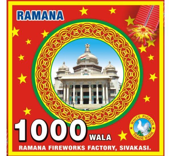 1000 Wala - Metro/Other