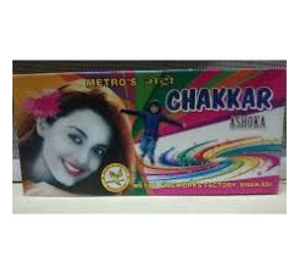 "15"" Ground Chakkars Ashoka - Metro/Other"