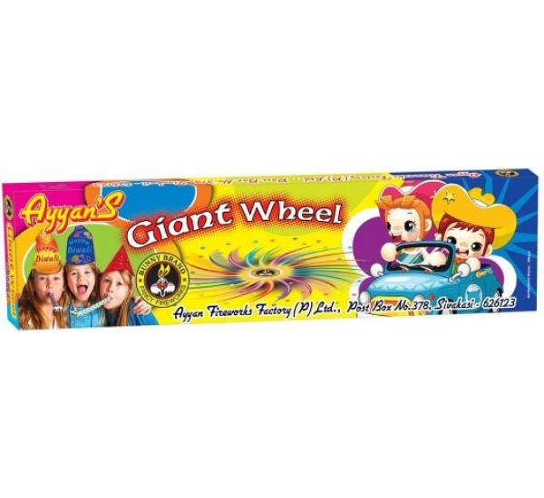 Giant Wheel (5Pcs)  - Ayyan