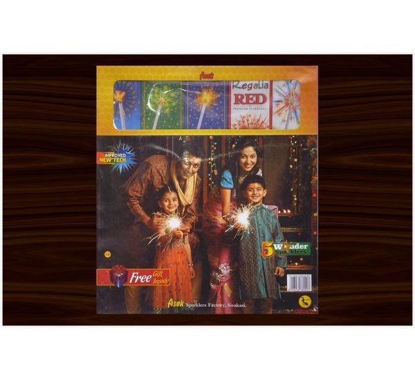 Wonder Premium Sparklers Gift Box (50 Pcs)