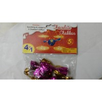 Choclate Chakkar (5 Piece..