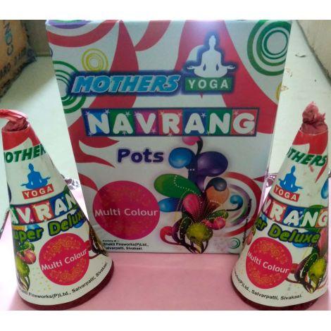 Navrang Super Deluxe Flower Pots (2 Pieces - MultiColor/Blue/Violet/White/Green)