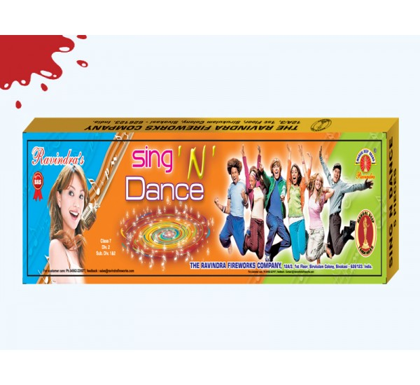 Sing and Dance Wheels (5 Pieces)