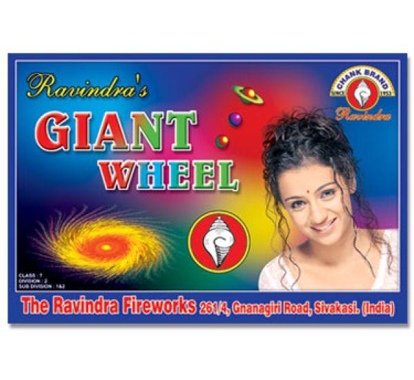 Gaint Wheel (10 Pieces)
