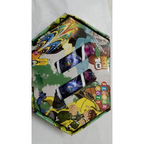 Ben 10 Flower Pots (10 Pieces)