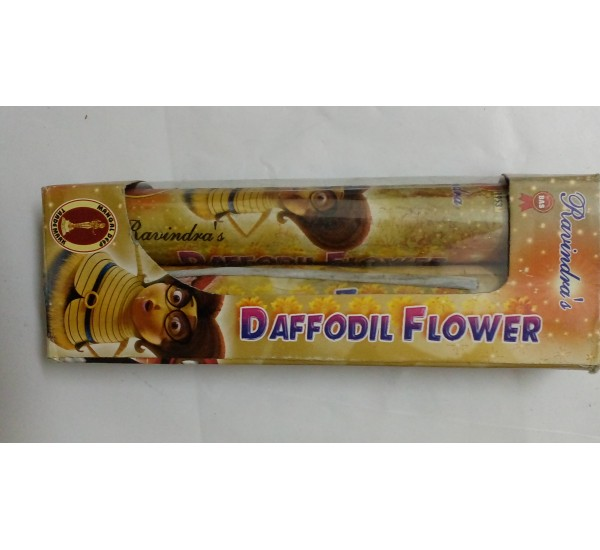 Daffodil Flower (2 Pieces)